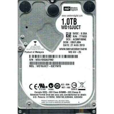 1 TB AV-25 SATA-6Gb 5400rpm 16MB
